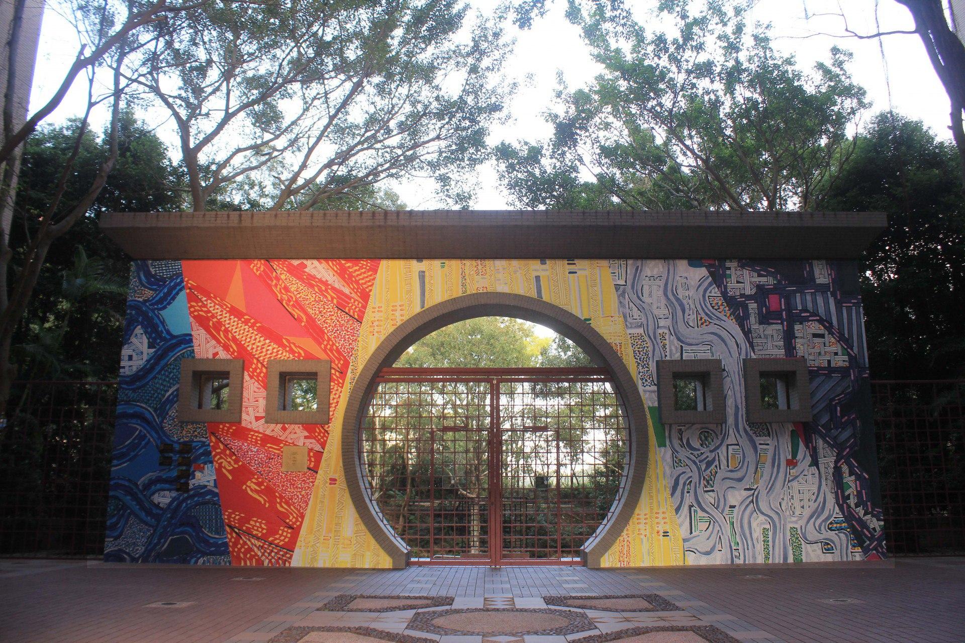 Art:   Moongate of Jungle and Concrete - Julia Vogl