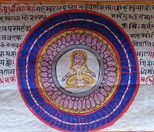 "Sahasrara Chakra and the Descent of Power in Tantric Yoga - In this webinar, we will receive the experience of a profound vision as described by the Visionaries who had it. We will discover why Kundalinī is called Chaitanyā, the Power of our ""Highest Awareness,"" who presides at Sahasrara Chakra. Click here to learn more."