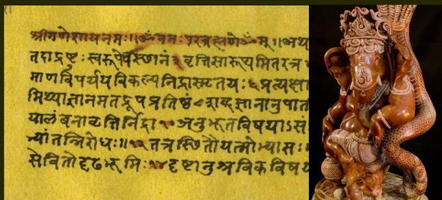 Yogasūtra-MS-Ganesha2.jpg