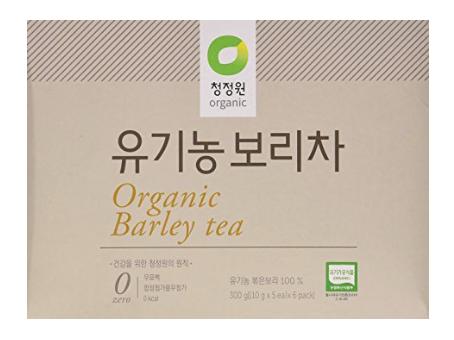 Organic Barley Tea .png