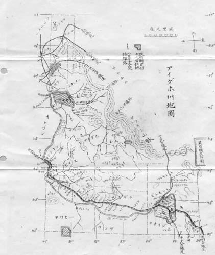 Meiji Map