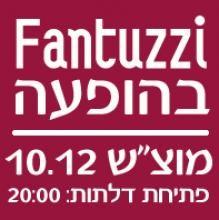 Fantuzzi Occupying Tzfat, Israel 2011.jpg