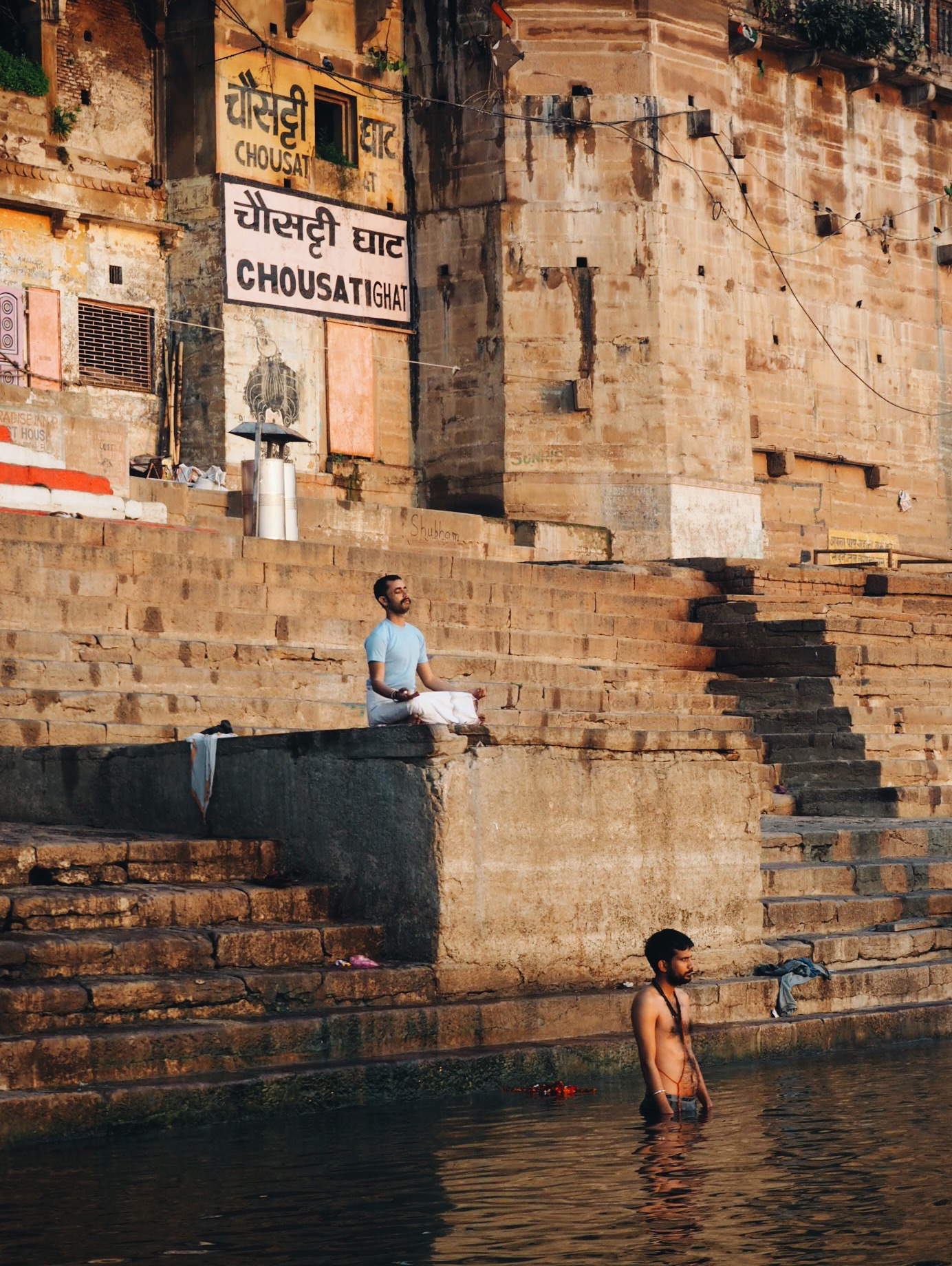 India_2017_Varanasi25.jpg