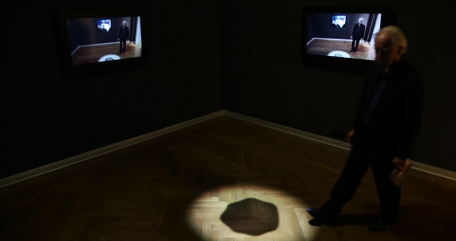 Seljuk Artut,What You See is not What You See, Augmented Reality Installation, 2014