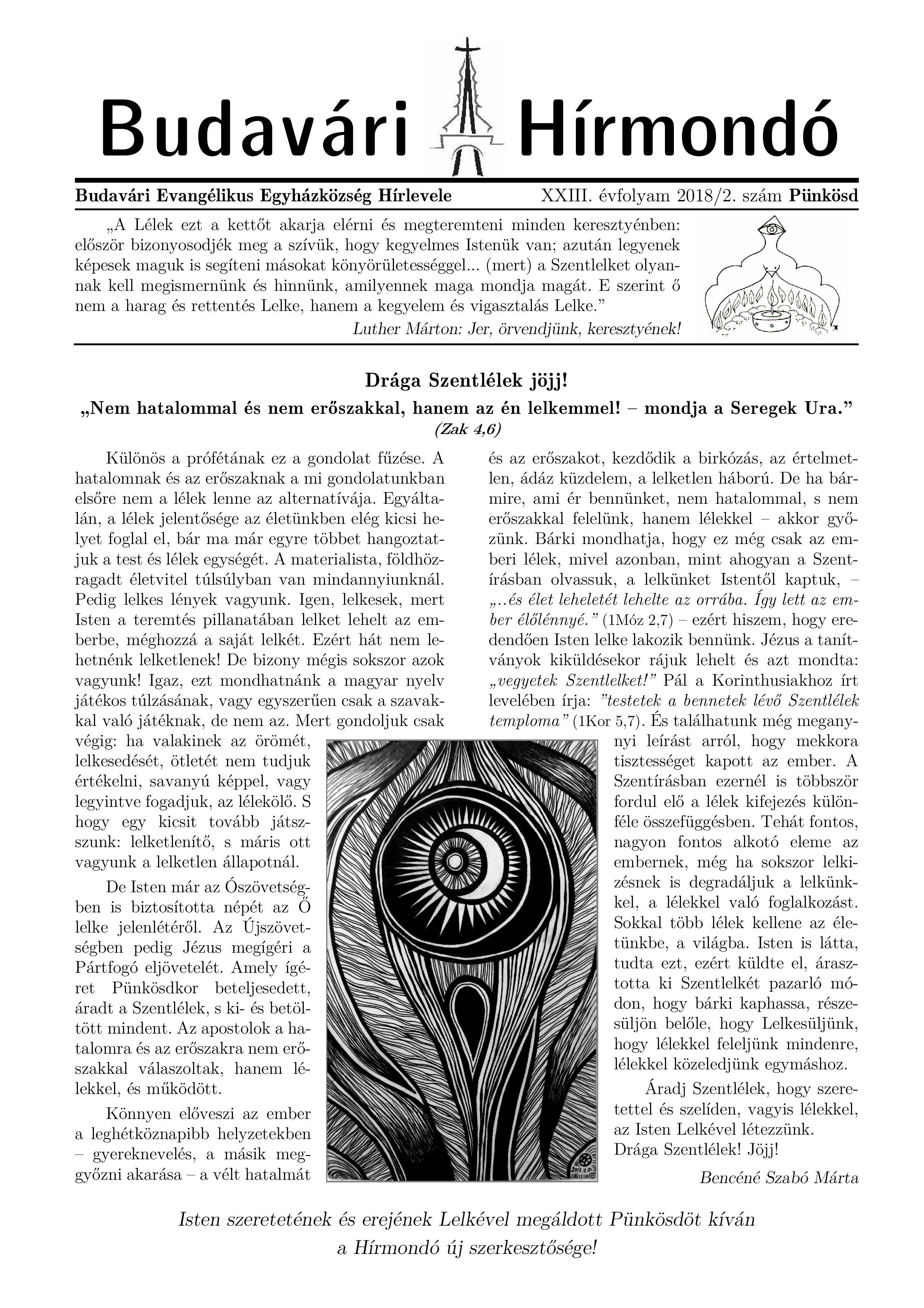Hírmondó 2018_2-page-001.jpg