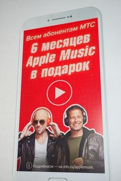MTS   Midi Print LLC, Russia    Shortlisted Sticker Download