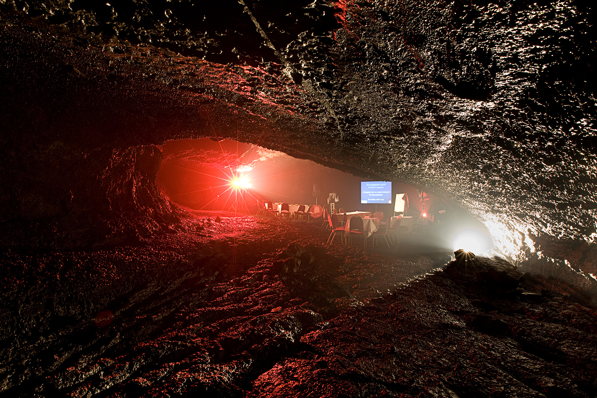 Conference Cave Iceland Atlantik Incentive cruise DMC PCO.jpg
