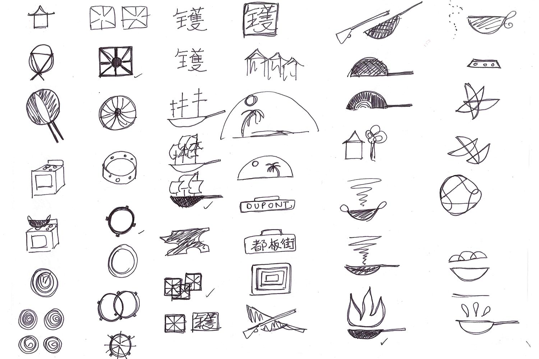 woksmith_logo_sketch.png