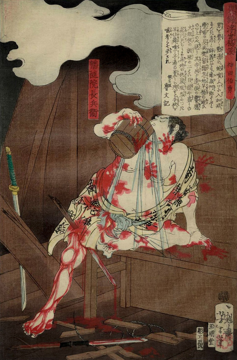 Tsukioka Yoshitoshi, Banzuin Chôbei, Tales of the Floating World in Eastern Brocade, 1867   Placements: GLUTES & LEGS | HEAD, NECK, BACK, GLUTE & THIGH | FULL BODYSUITE |