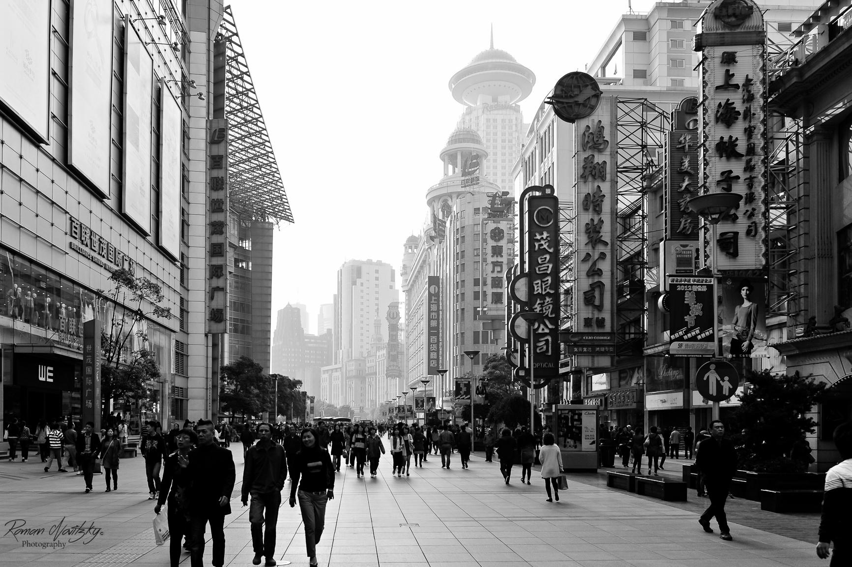 Nanjing Road -Shanghai