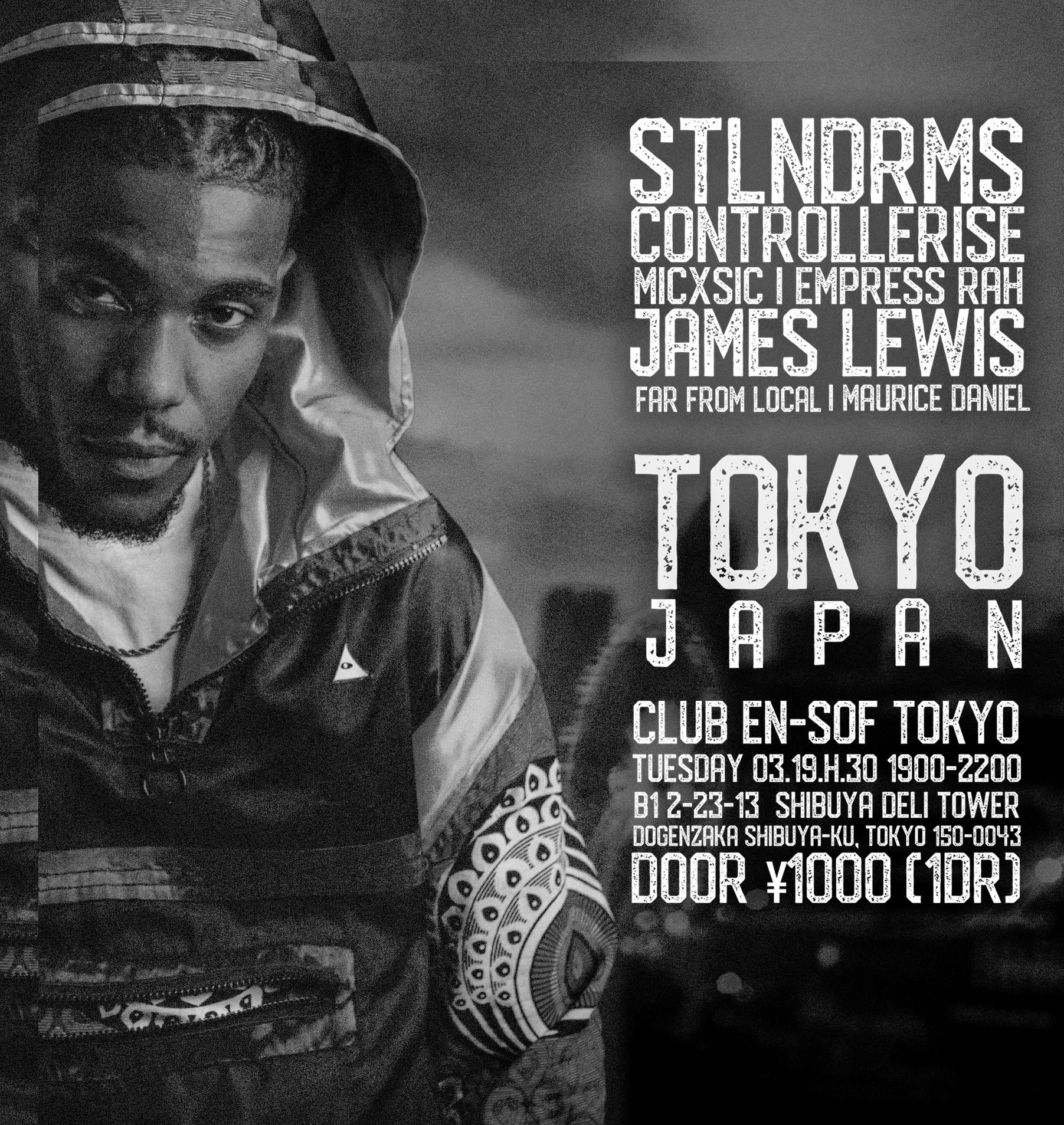 James lewis Japan, Tokyo,