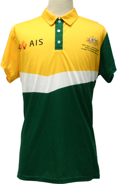 AIS Green White Yellow and Black Baseball Uniforms, T-Shirts