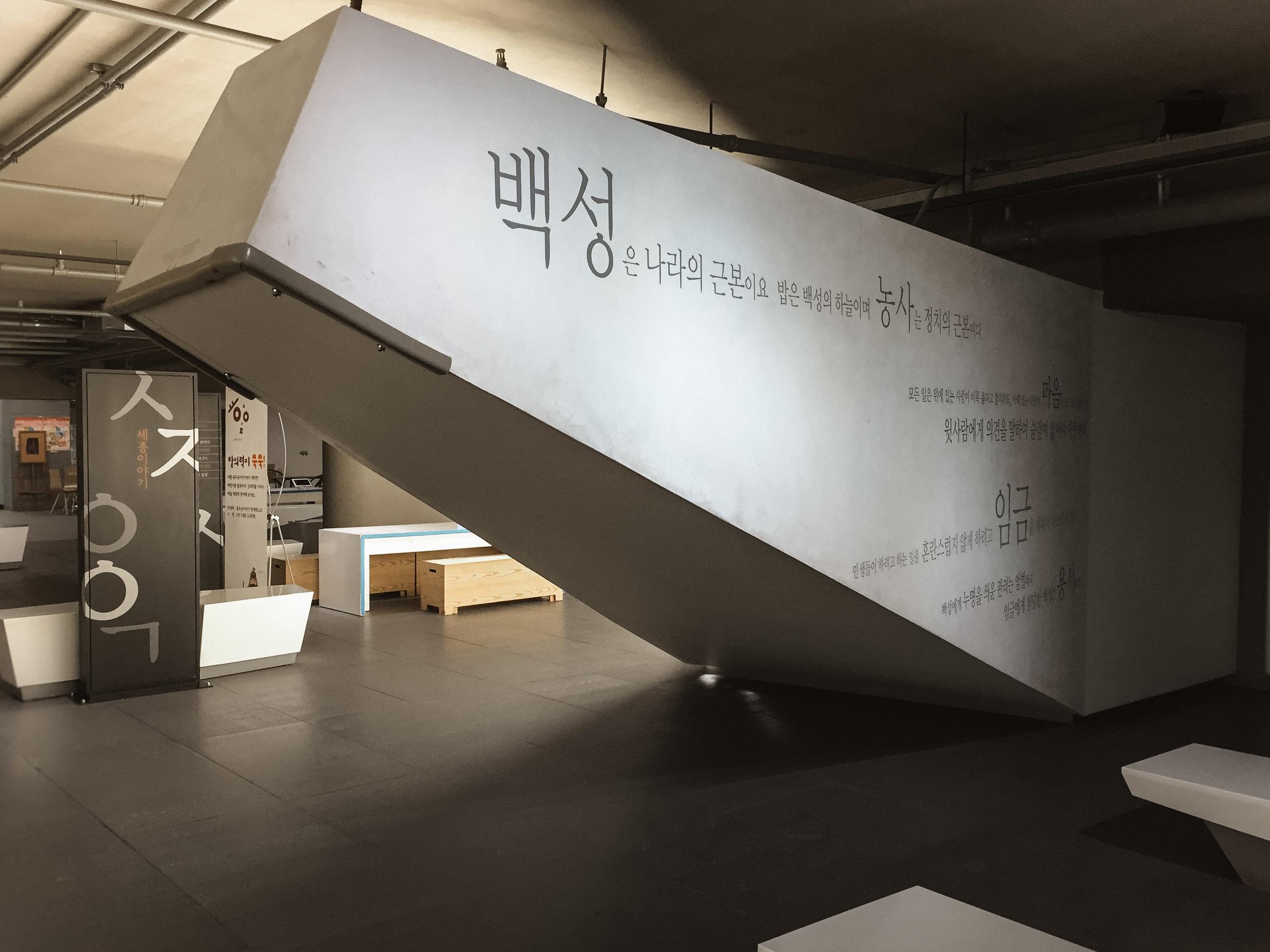south-korea_26589750912_o.jpg