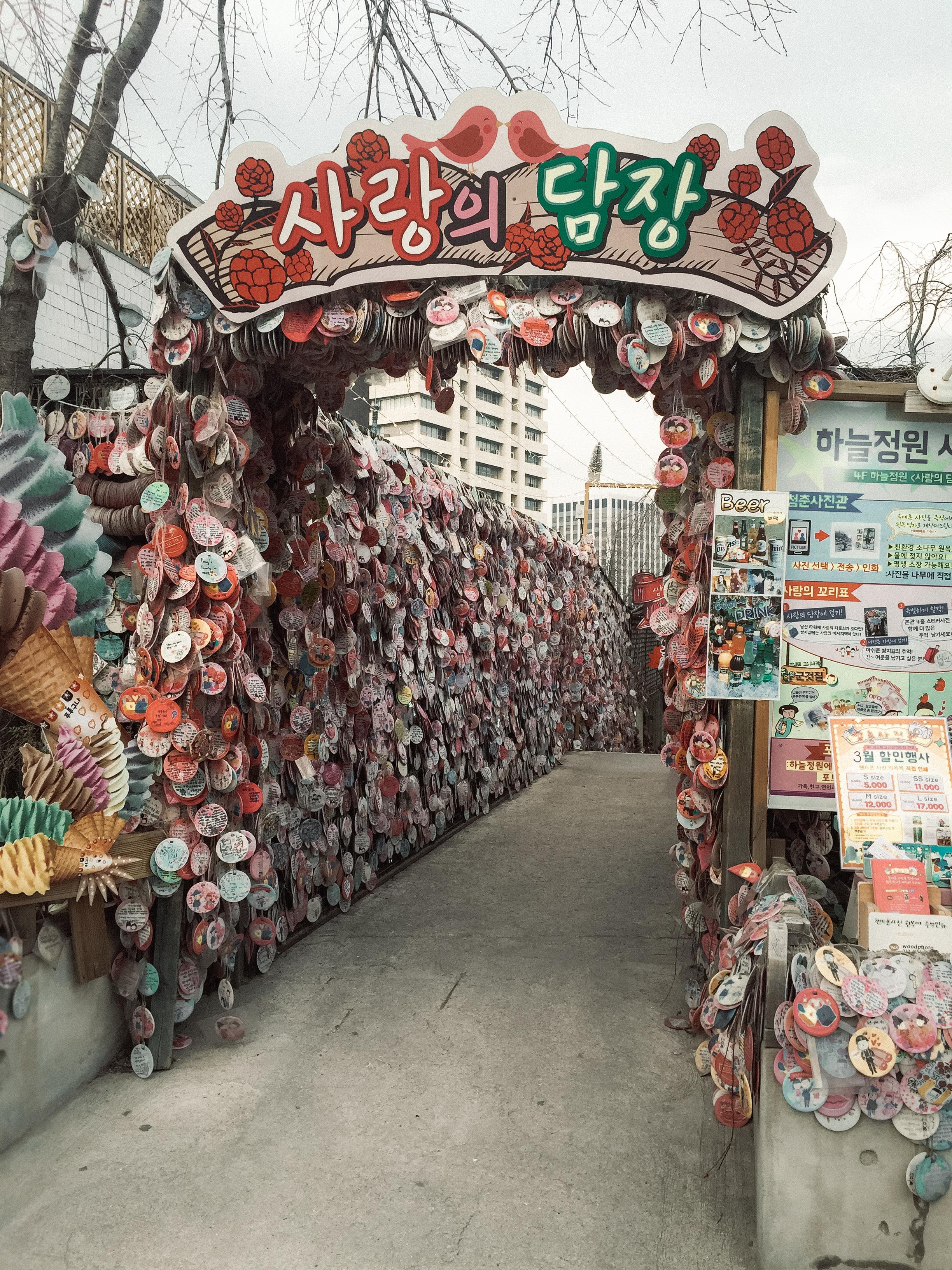 south-korea_26655786216_o.jpg