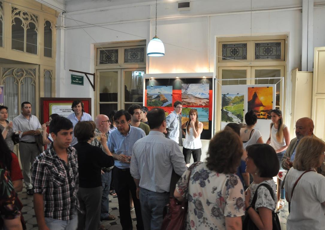 2014 Exposición Museo Pedagógico