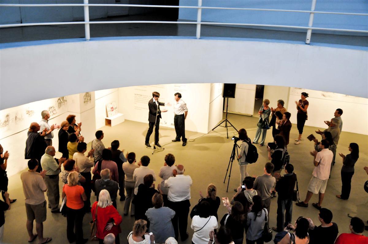 2011 NUESTRO URUGUAY Punto de Encuentro MEC