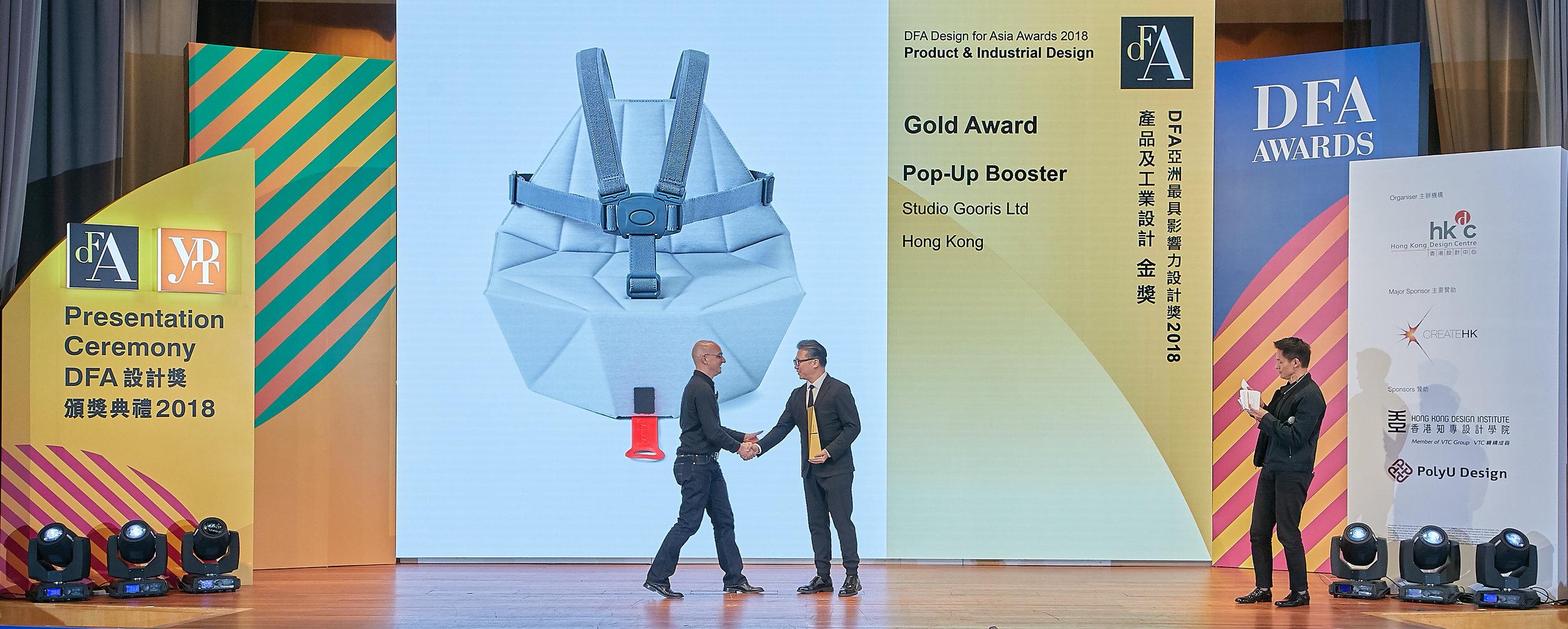 DFA Award Ceremony_Gold Award.jpg