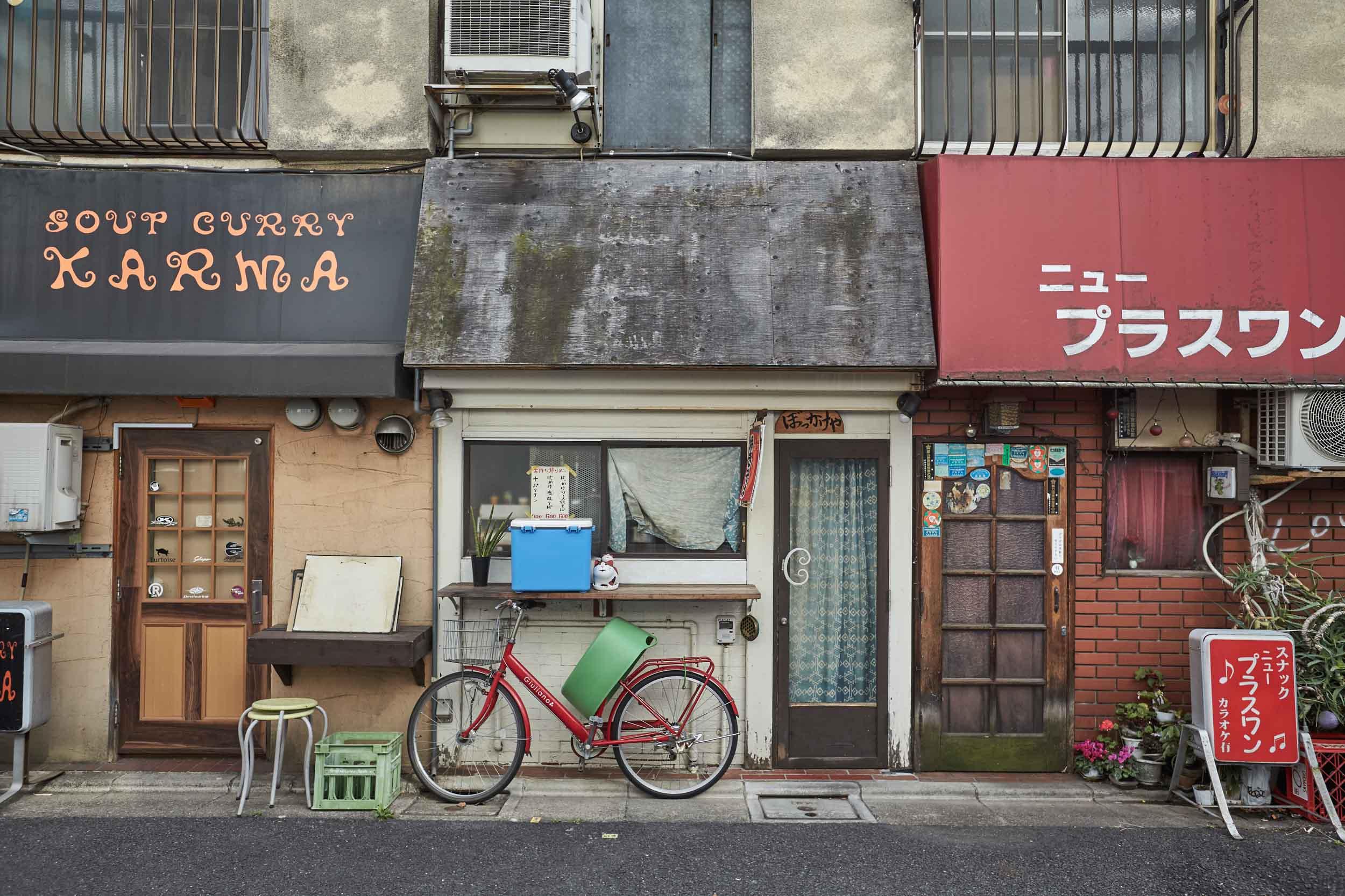 TOKYO_0001.jpg