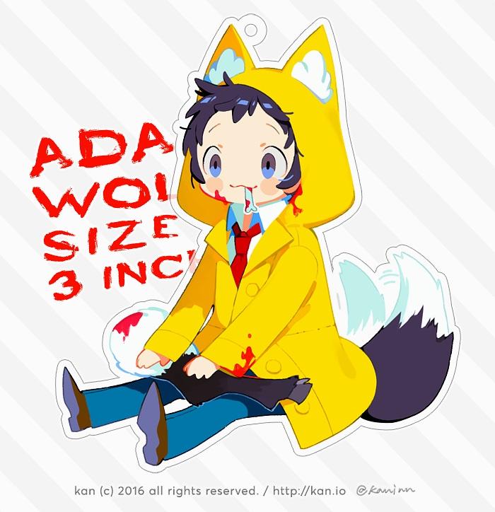 adawolf.jpg