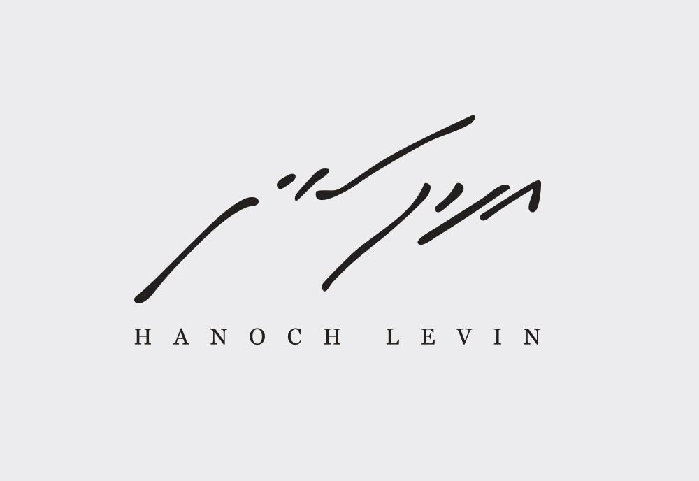 HANOCH LEVIN WEBSITE