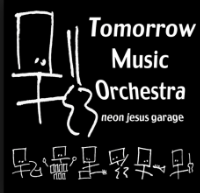 TMO: Neon Jesus Garage (2006)