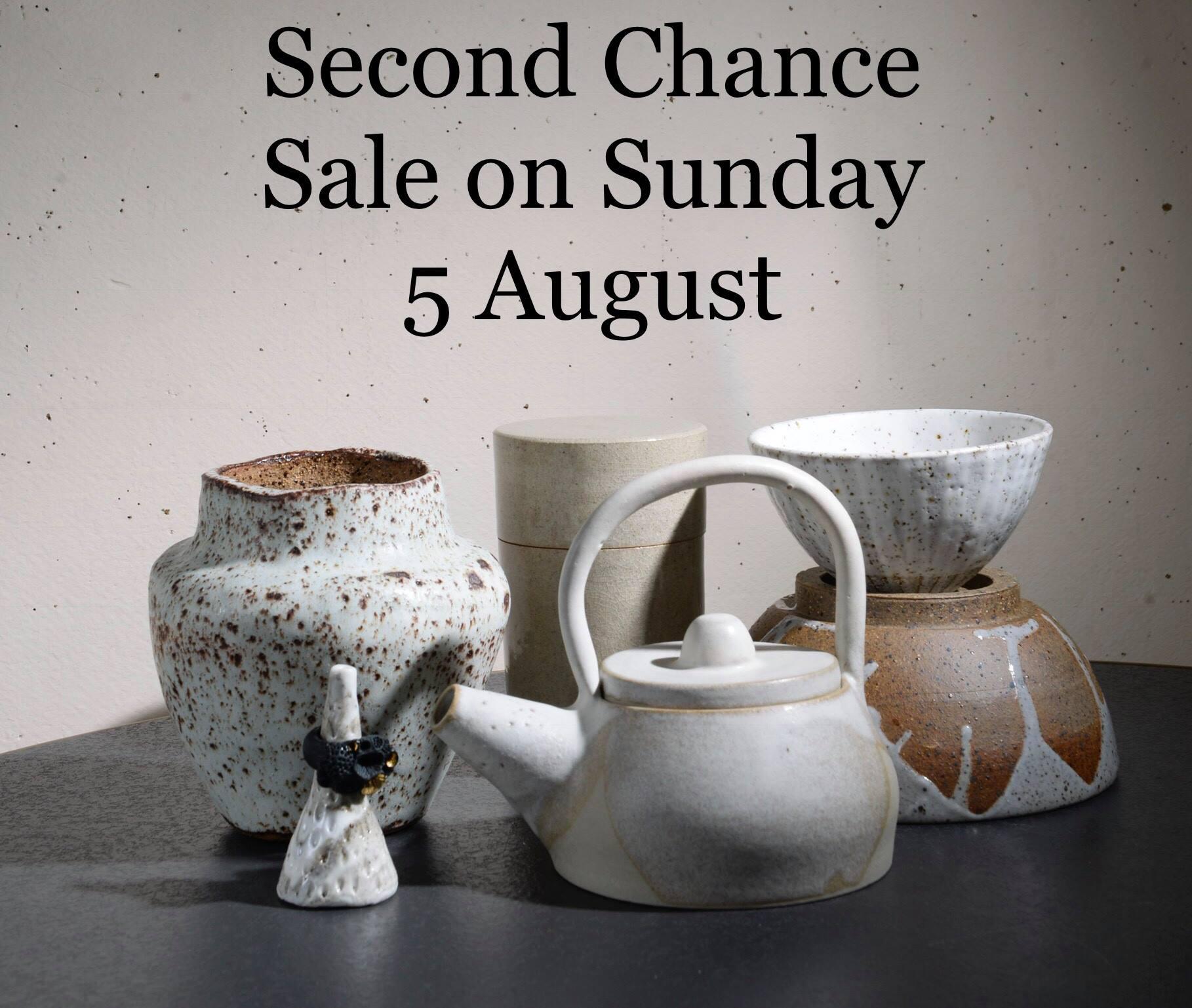 MCM Seconds Sale Aug 2018.jpg