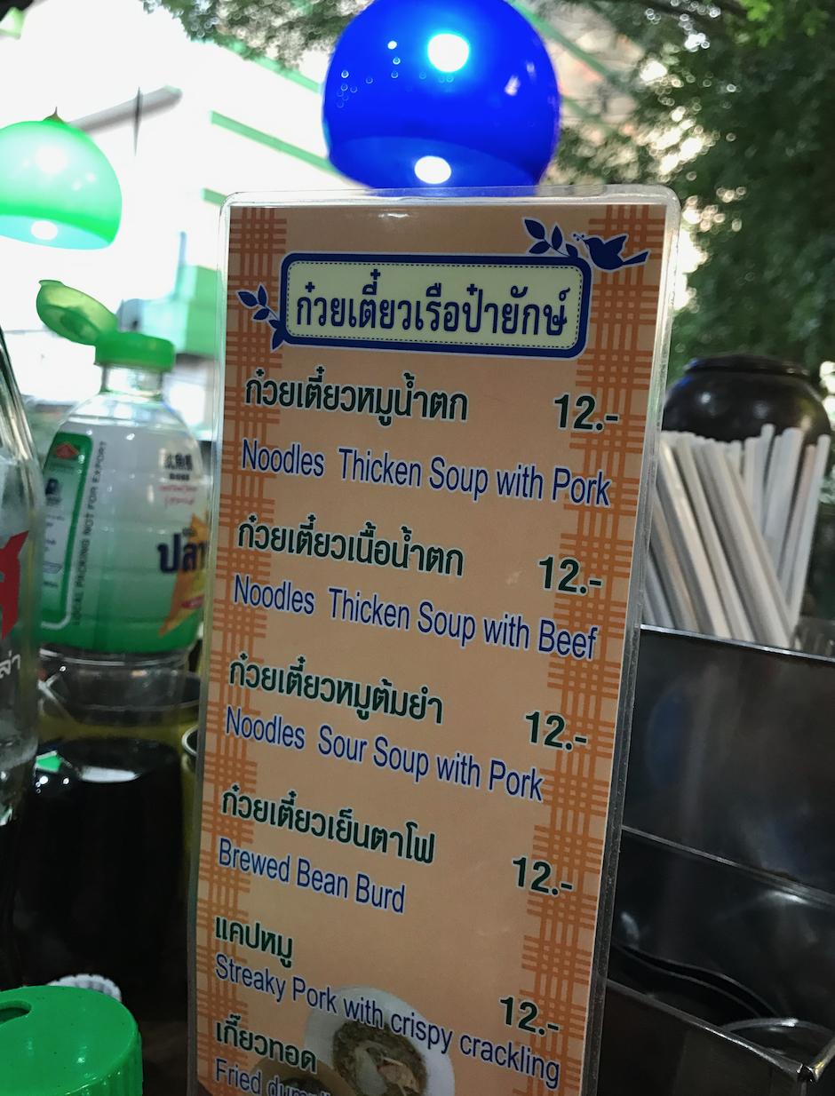 The Best of Boat Noodle $0.30 menu