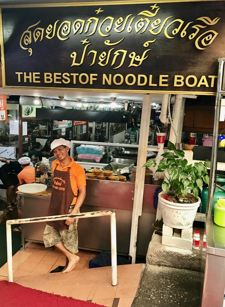 The Best of Boat Noodle in Bangkok, Thailand