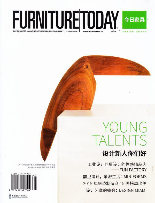 Furniture Today Magazine