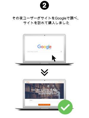 Last Click Number 2 - JP.jpg