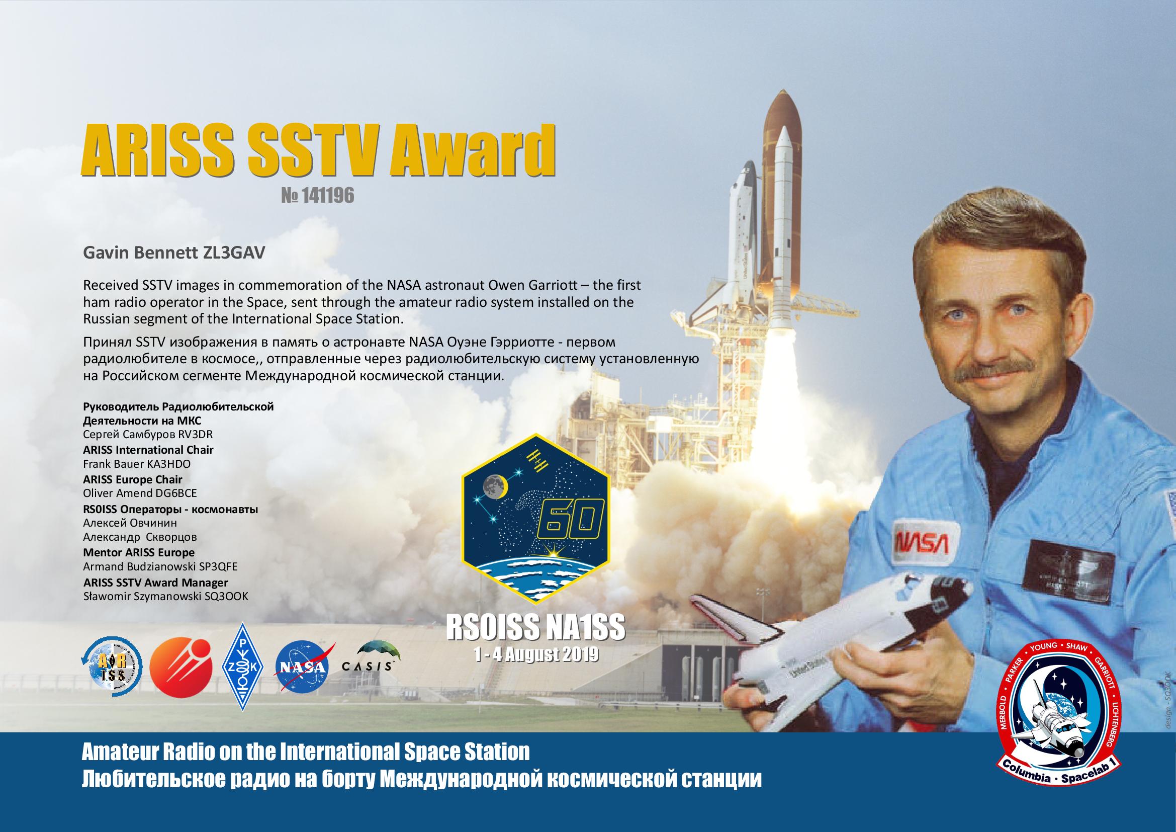 ARISS SSTV Award - August 2019