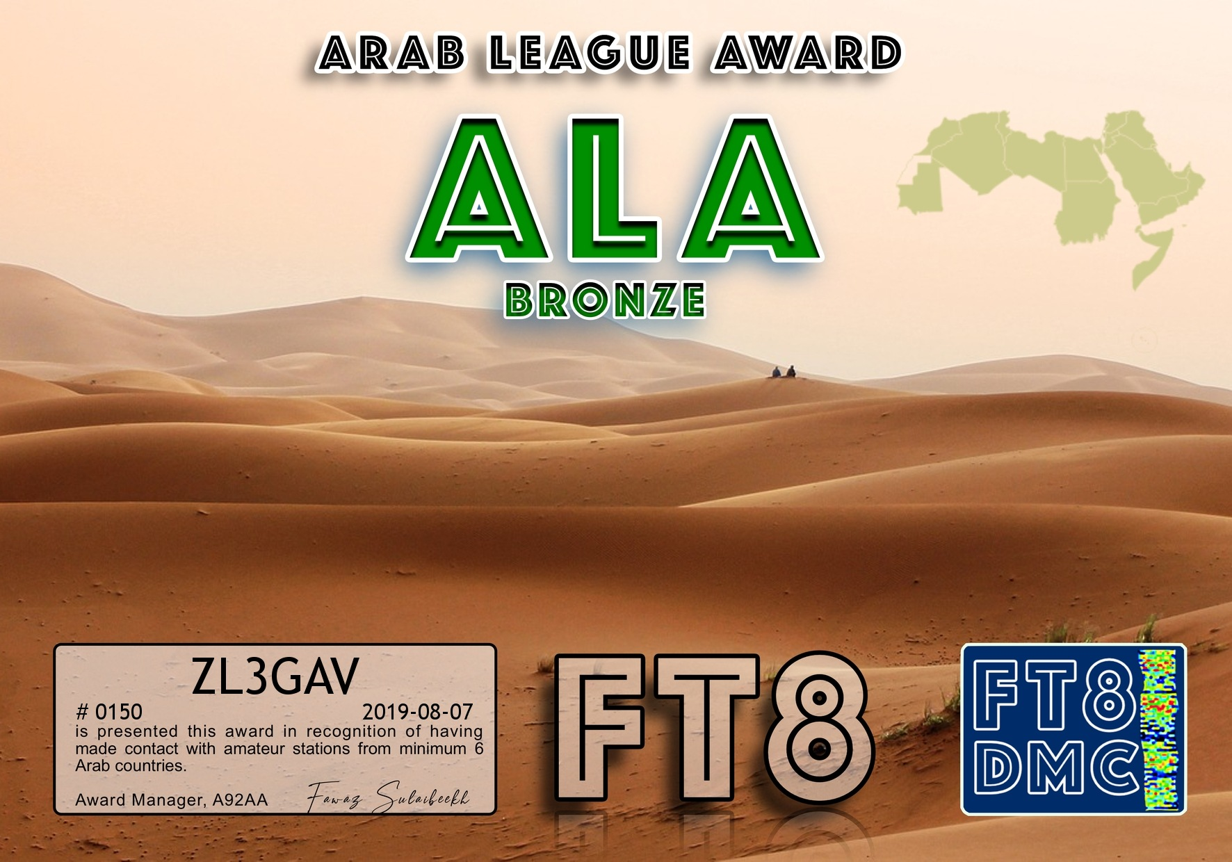 ZL3GAV-ALA-BRONZE.jpg