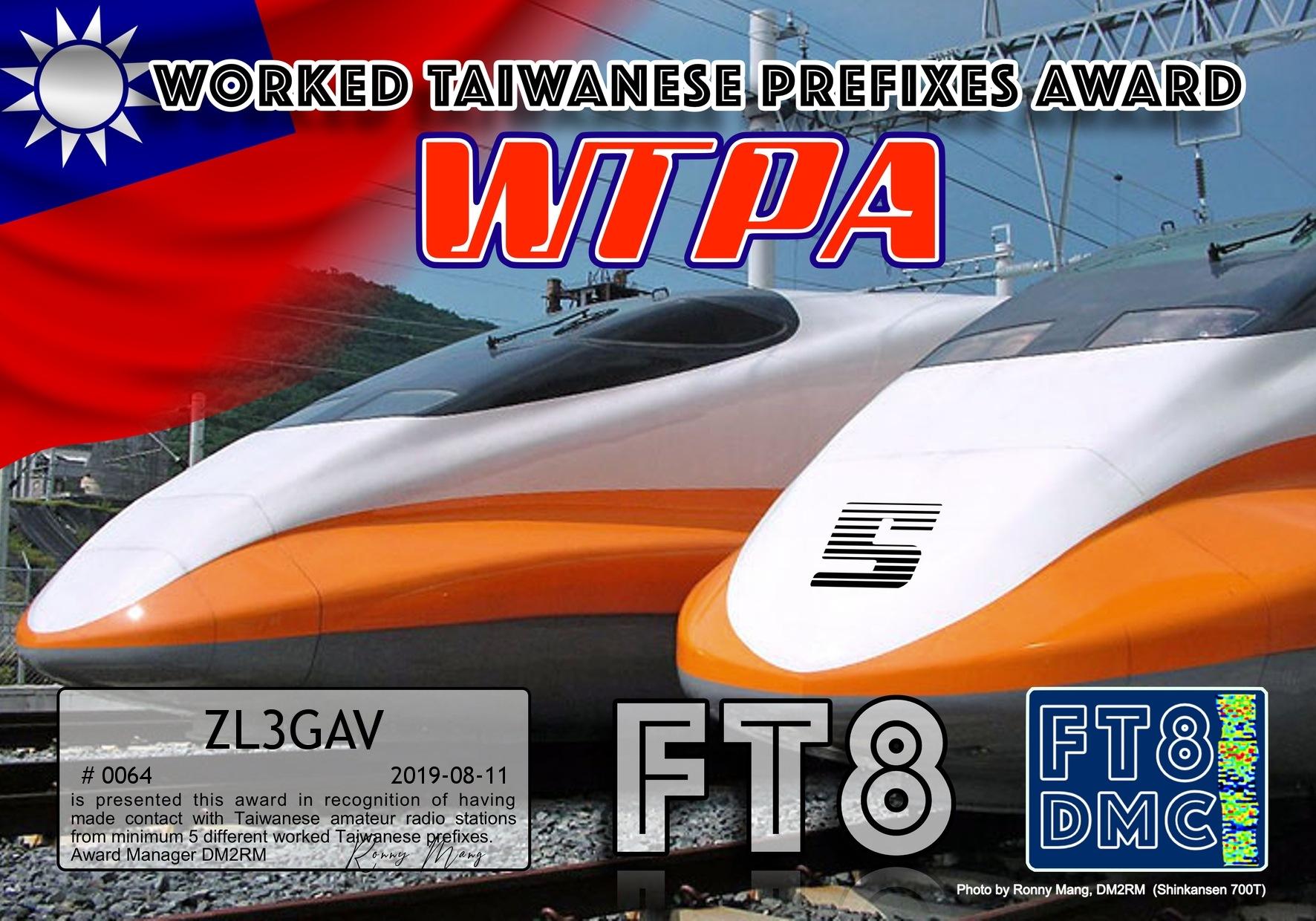 ZL3GAV-WTPA-5.jpg