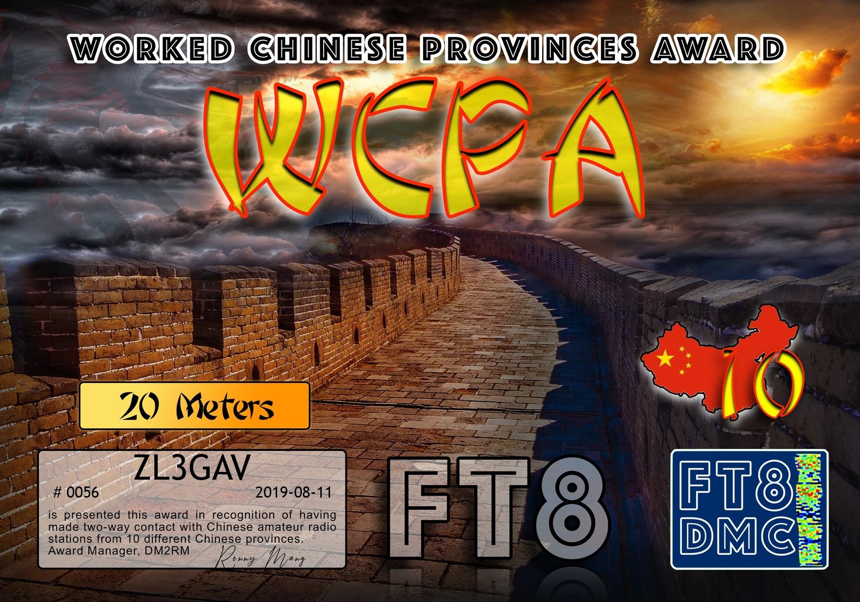 ZL3GAV-WCPA20-10.jpg