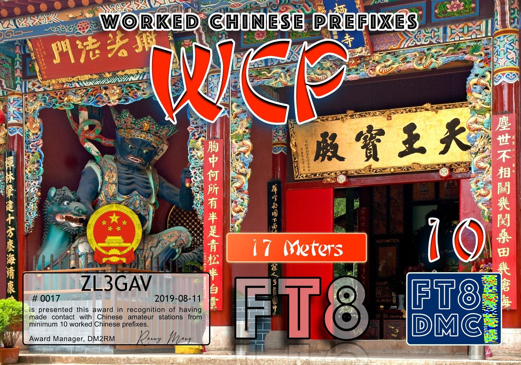 ZL3GAV-WCP17-10.jpg