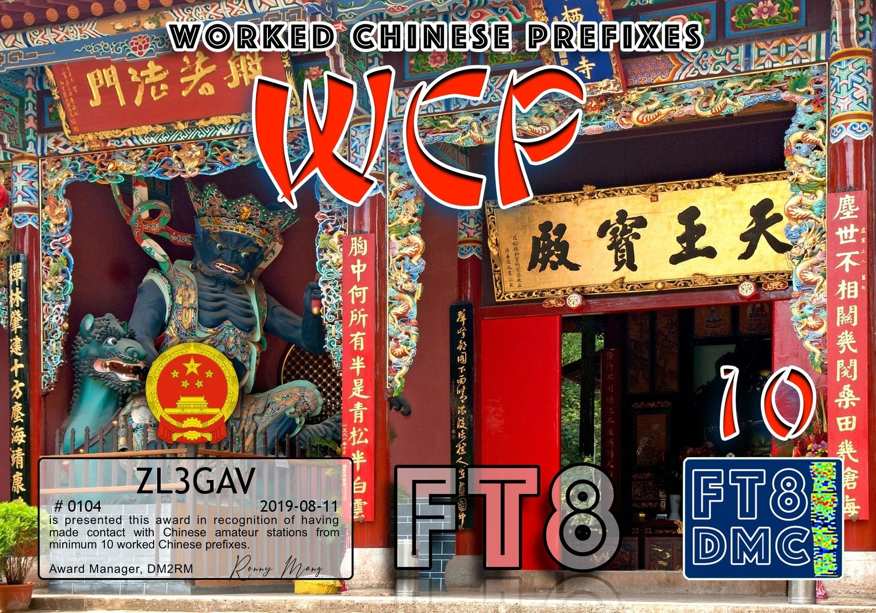 ZL3GAV-WCP-10.jpg