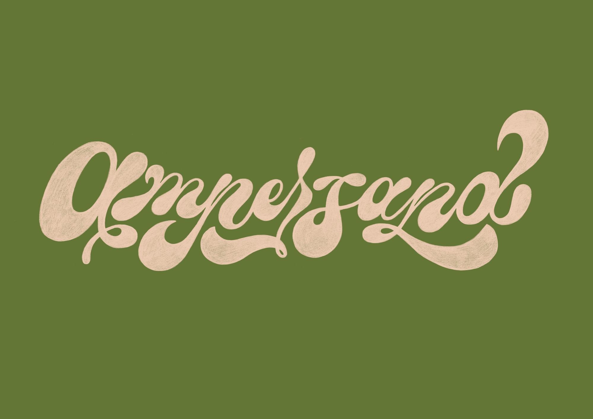 Ampersand1_CaseySchuurman