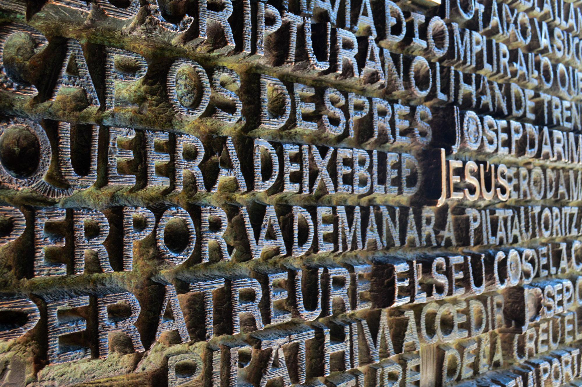 Sagrada Familia, Barcelona, Spain, 2015