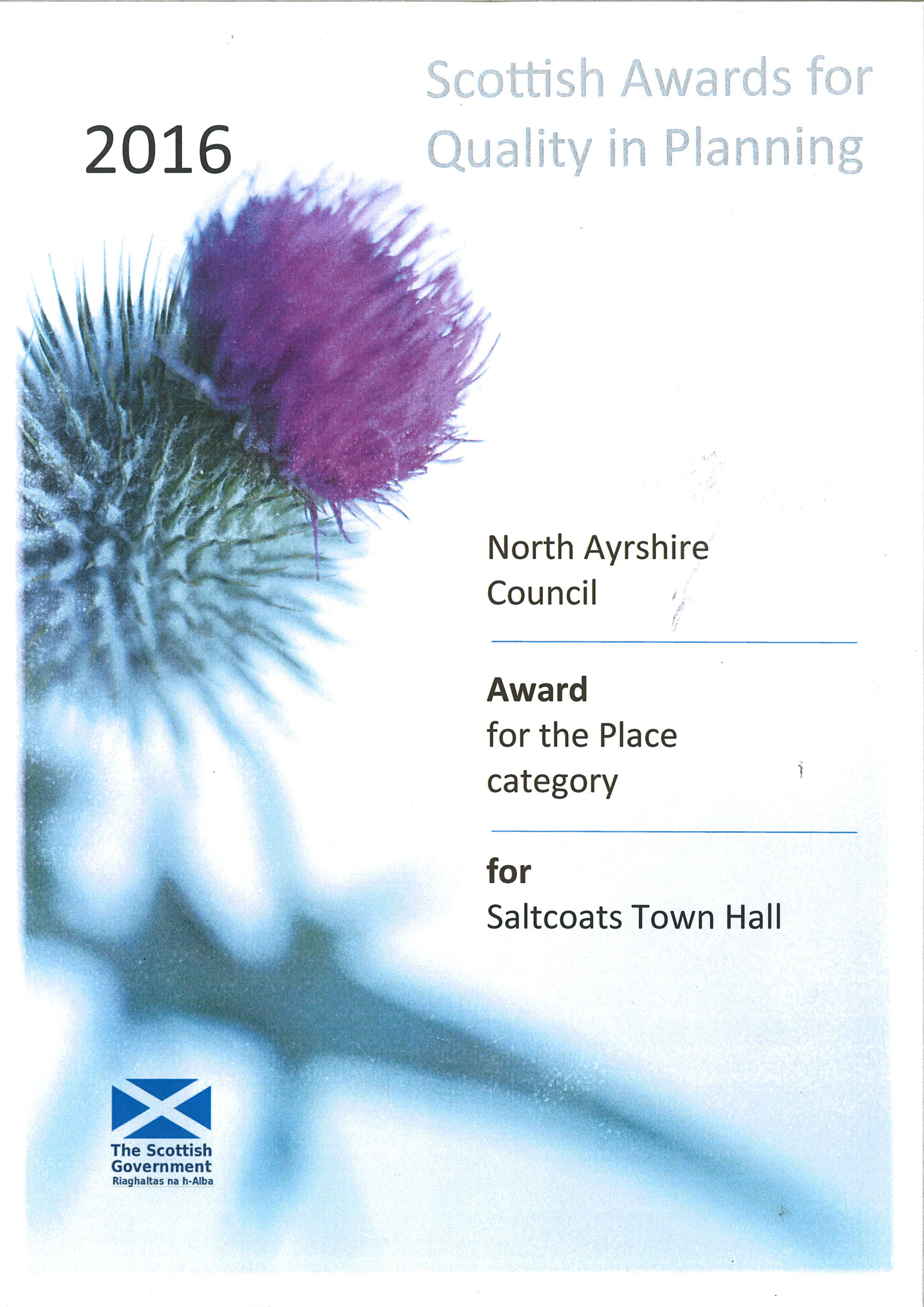 Scottish Awards for Quality in Planning 2016