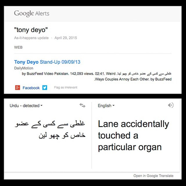 Sometimes your Google alert lets you know about a show that you are on. Sometimes, it lets you know that you made it on the Pakistani BuzzFeed. When that happens, you use Google translate to find out what is being said about your video, and you are never disappointed.