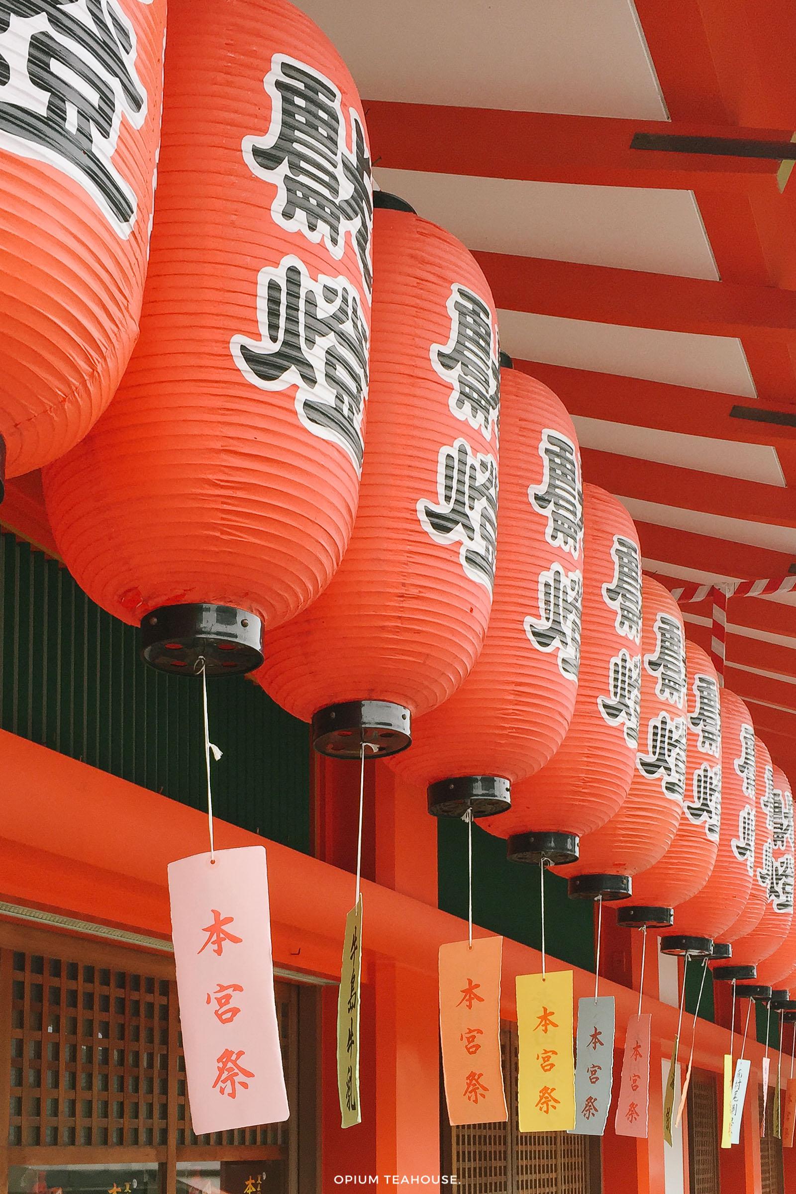Fushimi Inari Kyoto — OTH.jpg
