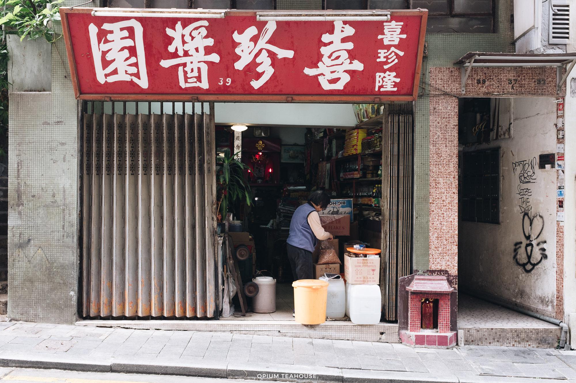 OTH_9224_2017, Central, Hong Kong.jpg