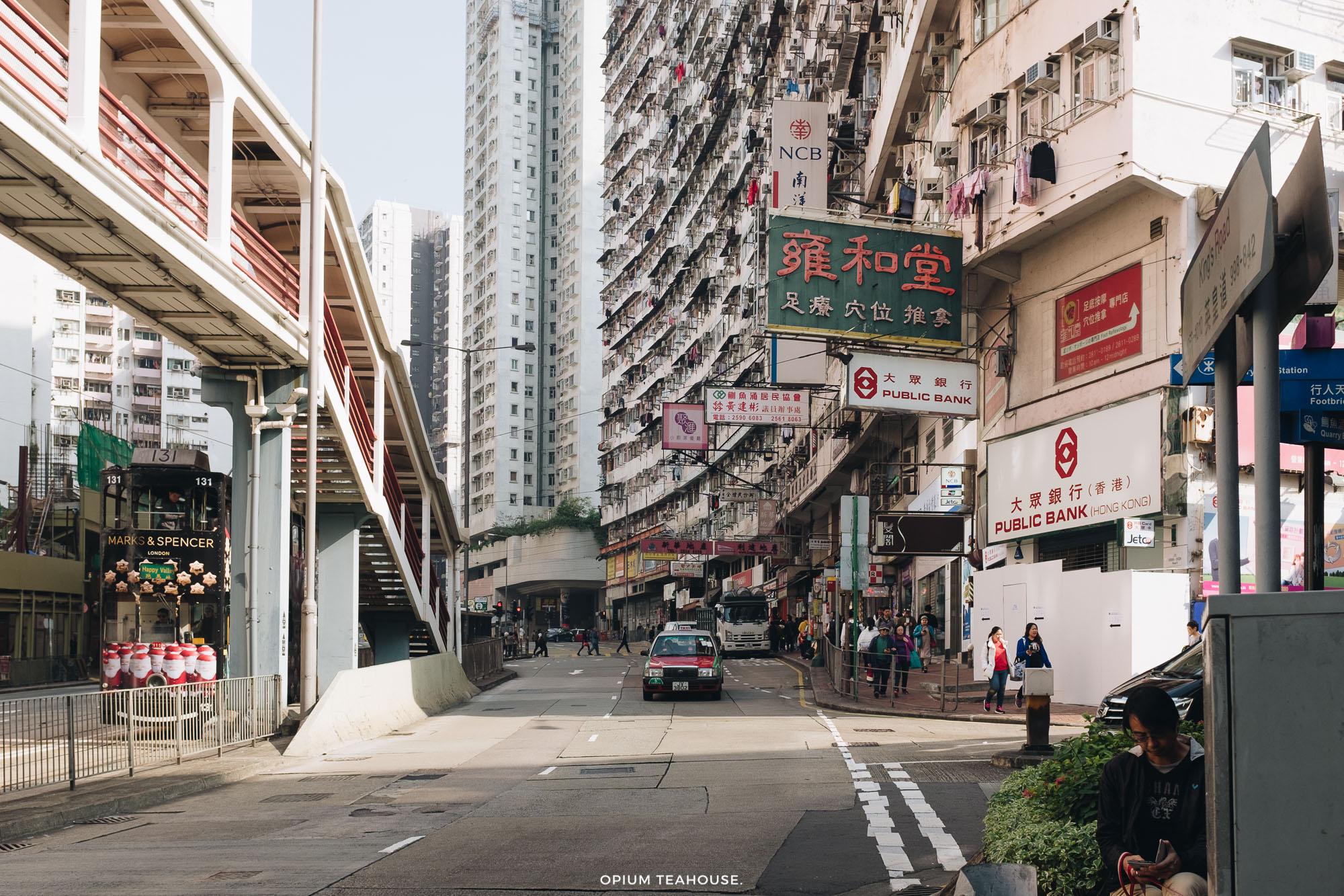 OTH_8928_2017, Hong Kong, Montane Mansion Estate.jpg