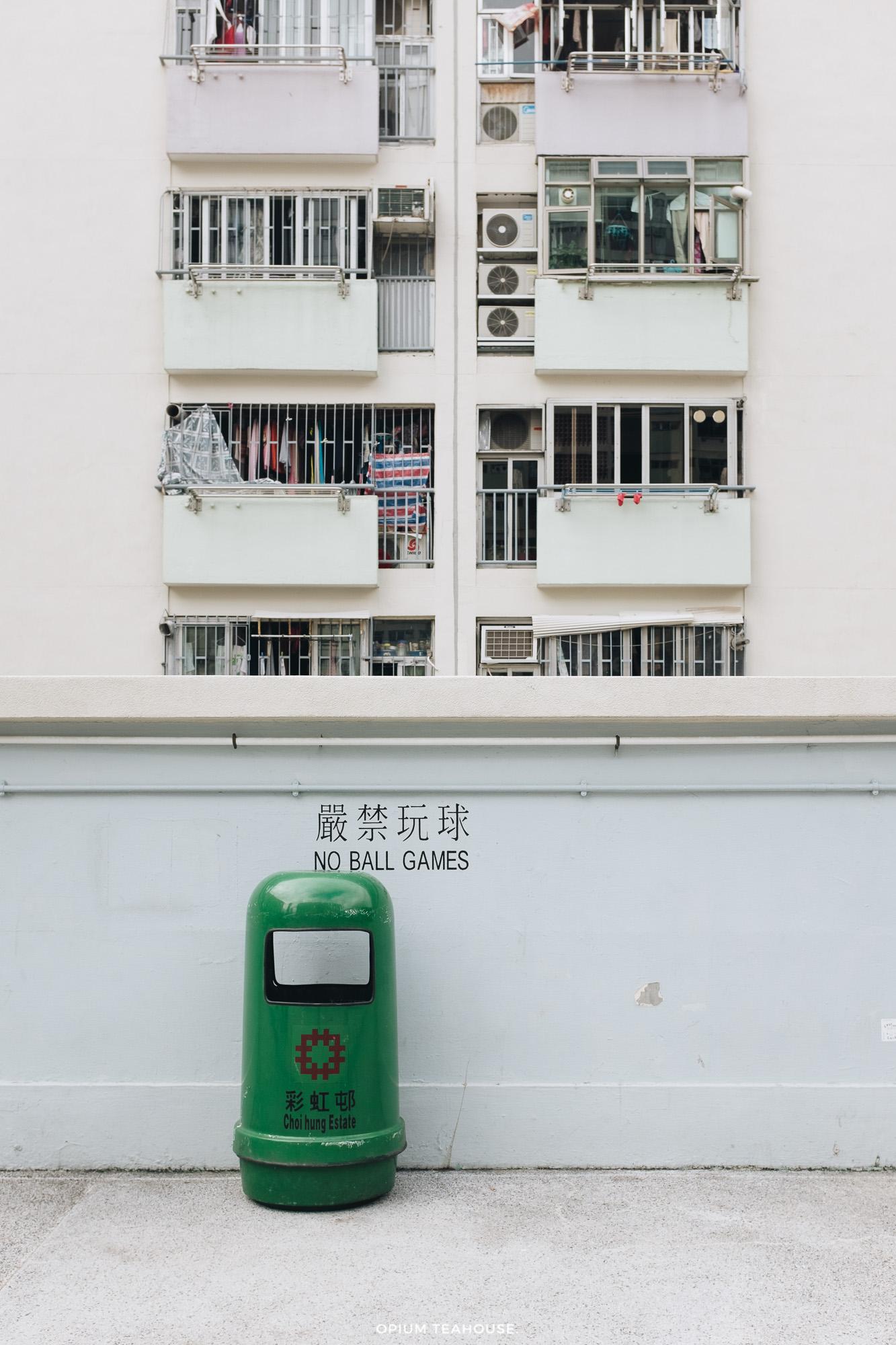 OTH_9614_2017, Choi Hung Estate, Hong Kong.jpg