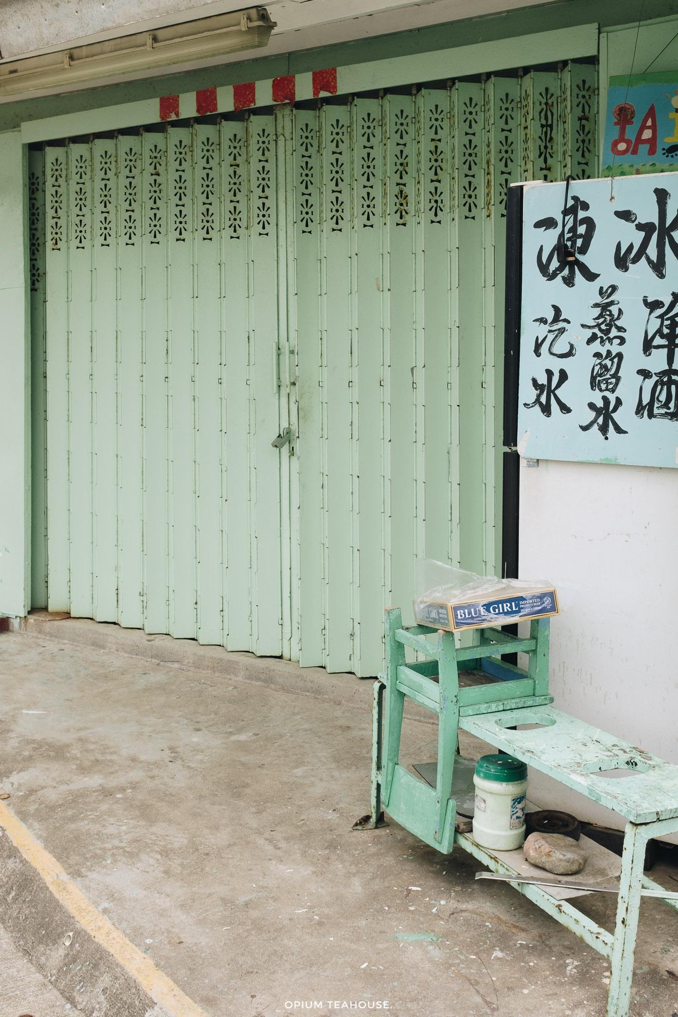 OTH_9845_2017, Hong Kong, Tai O.jpg
