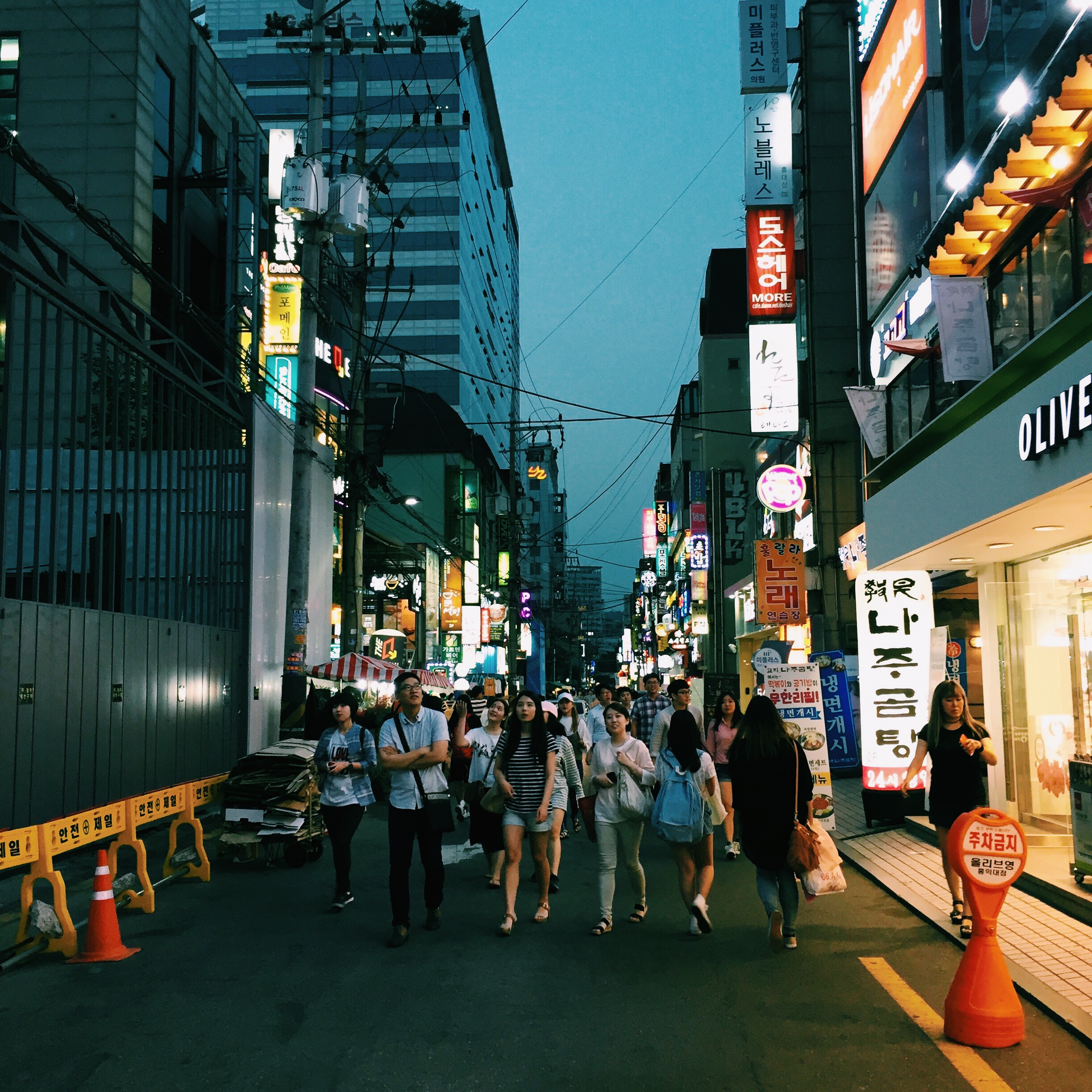 9 p.m. in the heart of Mapo-gu district, a couple blocks from our hotel.