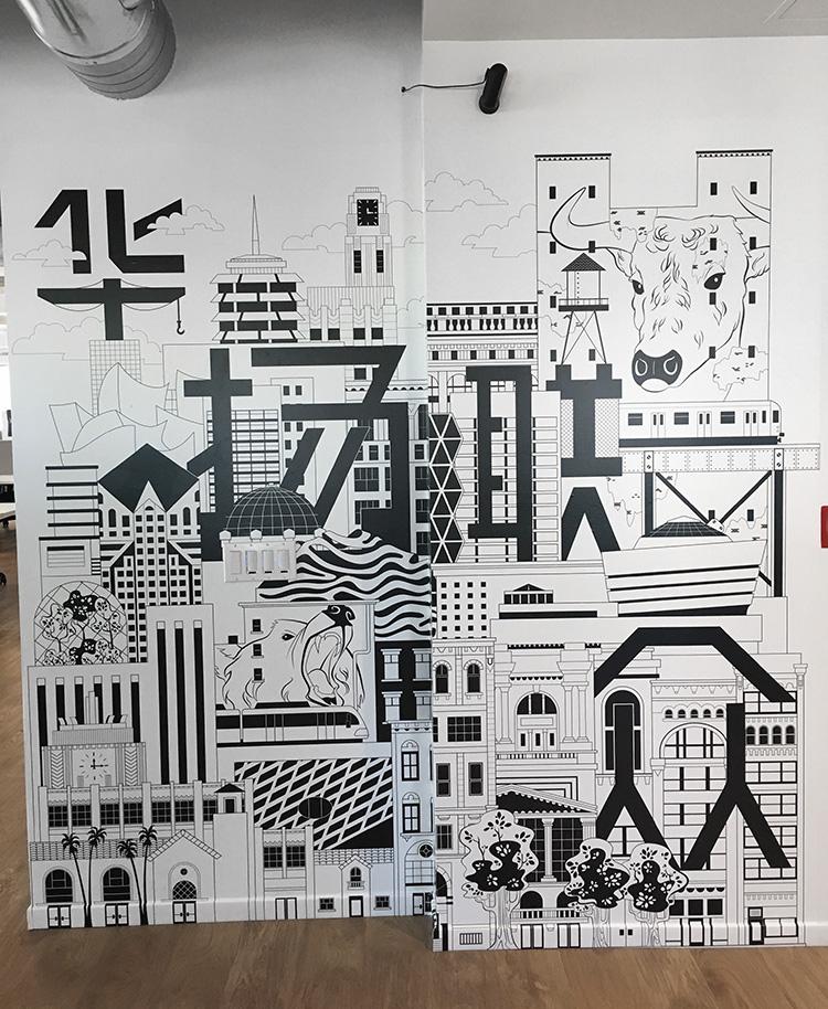Hylink Mural_Cityscape Wall_2.jpg