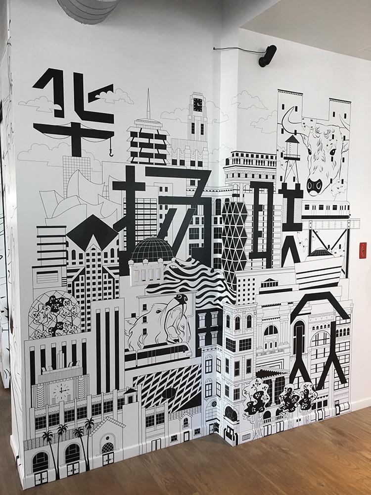Hylink Mural_Cityscape Wall_1.jpg