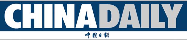 http://cn.chinadaily.com.cn/2017-03/14/content_28557720.htm