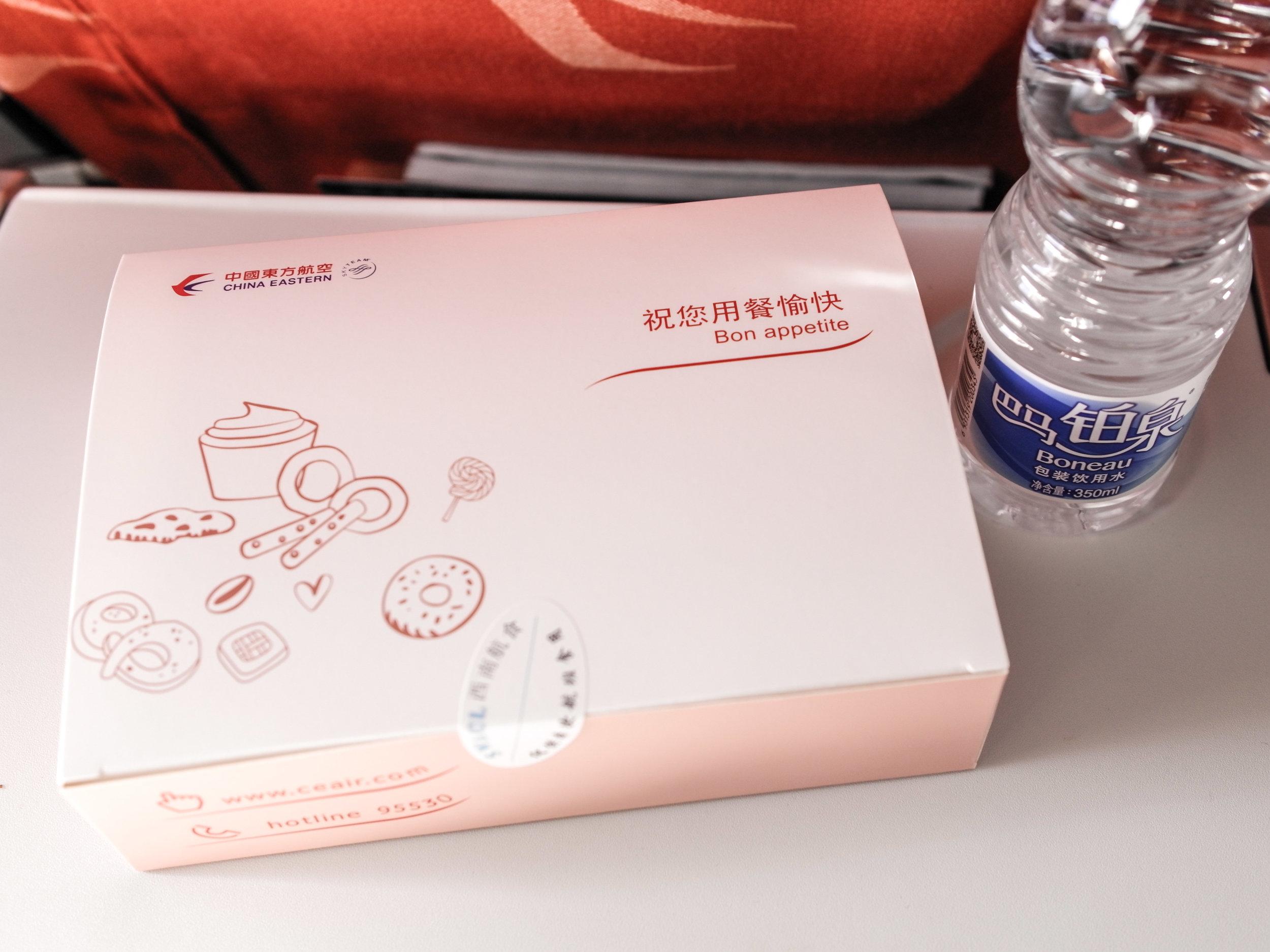 China Eastern - snack box